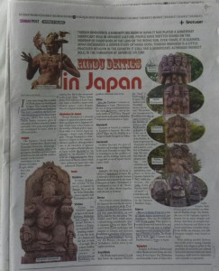 Hindu deities in Japan